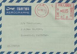 1975 CHINA TO PAKISTAN AEROGRAMME WITH METER MARK POSTAL STATIONERY COVER - Autres