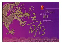 Hong Kong Year Of The Dragon 2000 Specimen Stamps Souvenir Pack Specimen Stamped Souvenir Sheet MNH - Cuadernillos/libretas