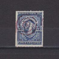 EL SALVADOR 1888, Sc #20, Used - El Salvador
