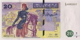 Tunisie 20 Dinars (P88) 1992 (Pref: E/15) -UNC- - Tunisia