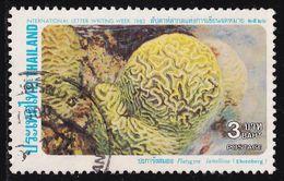 Thailand Stamp 1983 International Letter Writing Week 3 Baht - Used - Tailandia
