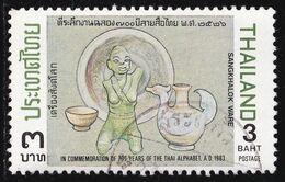 Thailand Stamp 1983 700 Years Of Thai Alphabet Celebration 3 Baht - Used - Tailandia