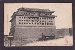 CPA Chine PEKIN Asie China Non Circulé Porte Hatamen - China