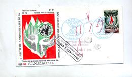 Lettre Fdc 1969 Paris Unesco + N'habite Pas + Retour  Au Dos Publicite Medicale - 1960-1969