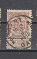 COB 82 Oblitération Centrale GENT - GAND 3F - 1893-1907 Armarios