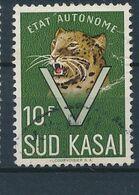 SOUTH KASAI LEOPARD COB 24 USED - South-Kasaï