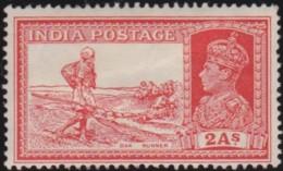 India      .    SG  .     251     .     *      .   Mint-hinged      .   /   .   Ongebruikt - 1936-47  George VI