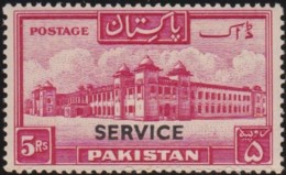 Pakistan    .    SG     .    O 25     .    **         .   MNH      .   /   .   Postfris - Pakistan