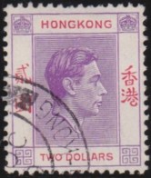 Hong Kong    .    SG     .      158a      .     O      .   Cancelled     .   /   .   Gebruikt - Used Stamps