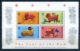 Hong Kong 1991 / Chinese Year Of The Ram MNH Año Del Carnero / Ie06   5-16 - Anno Nuovo Cinese