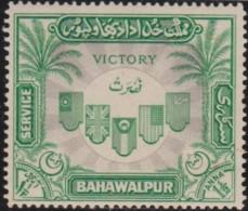 Bahawalpur     .    SG        .    O 19      .       **     .      MNH      .   /   .   Postfris - 1936-47  George VI