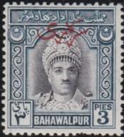 Bahawalpur     .    SG        .    O 17    .       **     .      MNH      .   /   .   Postfris - 1936-47  George VI