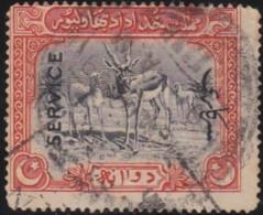 Bahawalpur     .    SG        .    O 16    .        O     .       Cancelled      .   /   .   Gebruikt - 1936-47  George VI