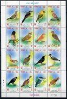 Sultanat D'Oman     Oiseaux     491/506 ** - Oiseaux