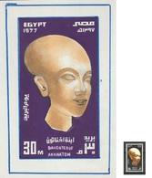 Egypt - 1977 - Artwork - Hand Painted - Post Day - ( Akhnaton's Daughter ) - Egypt