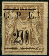 Guadeloupe (1884) N 1 * (charniere) - Nuevos