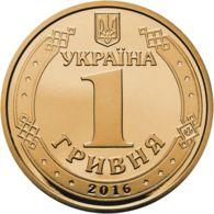Ukraine 1 Hryvnia 2016 20 Years Of Monetary Reform In Ukraine UNC In A Blister - Ucrania