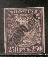 RUSSIE   N°   168  OBLITERE - 1917-1923 Republic & Soviet Republic