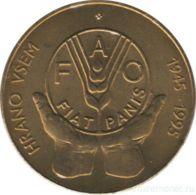 Slovenia 5 Tolars 1995 FAO VF (KM # 21) - Slovenia