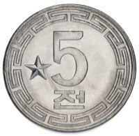 North Korea 10 Chon 1974 F-VF (KM # 10) - Corea Del Nord