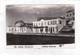 Carte Photo  14 X 9  -  XANIA.  MOUGEIOV    CHANEA - Museum. - Greece