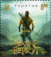 Ukraine 2019. Cinema. Zahar Berkut.  MNH - Ukraine