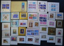SAMMLUNGEN, LOTS A.Bl. 75-128 O, 1970-75, 34 Verschiedene Blocks, Fast Nur Prachterhaltung, Mi. 2013: 200.- - 1948-.... Republiken