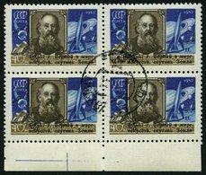 SOWJETUNION 2026 VB O, 1957, 40 K. Sputnik I Im Randviererblock, Pracht, Mi. 140.- - 1917-1923 Republic & Soviet Republic