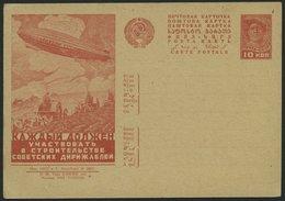 GANZSACHEN P 127I BRIEF, 1931, 10 K. Zeppelin-Ganzsachenkarte, Bild 56, Ungebraucht, Pracht - 1917-1923 Republic & Soviet Republic