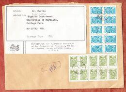 Einschreiben Reco, Symbole, Gorky Nach College Park 1989 (96864) - 1923-1991 USSR