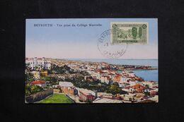 LIBAN - Affranchissement  De Beyrouth Sur Carte Postale - L 68646 - Lettres & Documents