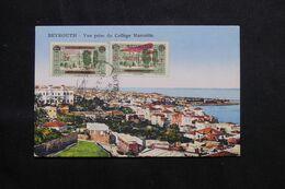 LIBAN - Affranchissement  De Beyrouth Sur Carte Postale En 1930 - L 68647 - Lettres & Documents