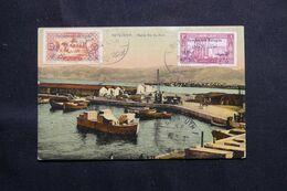 LIBAN - Affranchissement De Beyrouth Sur Carte Postale De Beyrouth - L 68650 - Lettres & Documents