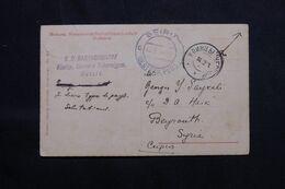 RUSSIE - Affranchissement De Klintsy Sur Carte Postale De Moscou Pour Beyrouth En 1913  - L 68653 - Storia Postale