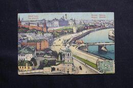 RUSSIE - Carte Postale De Moscou Pour Beyrouth En 1914  - L 68655 - Storia Postale