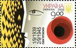 Ukraine 2020. 75th Anniversary Since The End Of World War II. MNH - Ukraine