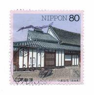 JAPAN»1998»USED - 1989-... Keizer Akihito (Heisei-tijdperk)