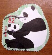 2018 GIAPPONE  Animali Panda - 82 Y Usato - 1989-... Imperatore Akihito (Periodo Heisei)