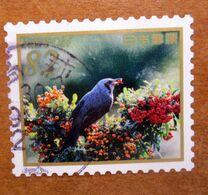 2018 GIAPPONE  Uccelli Bird & Berries - 82 Y Usato - 1989-... Imperatore Akihito (Periodo Heisei)
