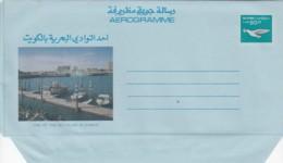 Kuwait Aerogram 1970-90 - Unclassified