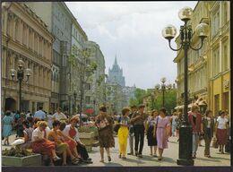 Rusia - Circa 1960 - Moskow - Arbat Street - Non Circulee - A1RR2 - Russia