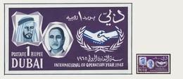 Dubai - 1965 - Artwork - Hand Painted - ( International Cooperation Year ) - Dubai