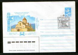 Armenia USSR 1985 Stationery Cover Odzuk. Temple. International IV Symposium On Armenian Art, Yerevan - 1923-1991 USSR