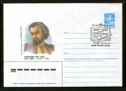 Armenia USSR 1987 Stationery Cover 275 Years Of The Armenian Poet Sayat-Nova - 1923-1991 USSR