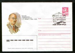 Armenia USSR 1985 Stationery Cover 100 Years Of Armenian Party Leader Askanaz Mravyan - 1923-1991 USSR