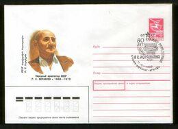 Armenia USSR 1988 Stationery Cover 80 Years Of The Armenian Architect Rafael Israelian, Yerevan - 1923-1991 USSR