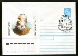 Armenia USSR 1990 Stationery Cover 150 Years Of Armenian Writer And Teacher Gazaros Aghayan, Yerevan - 1923-1991 USSR
