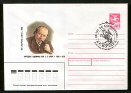 Armenia USSR 1989 Stationery Cover 90 Years Of Armenian Artist Yervand Kochar, Yerevan - 1923-1991 USSR