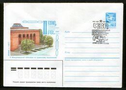Armenia USSR 1987 Stationery Cover International Symposium On Armenian Linguistics, Yerevan - 1923-1991 USSR