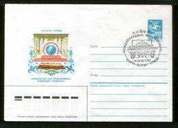 "Armenia USSR 1986 Stationery Cover International Conference ""Medieval Armenian Literature"", Yerevan - 1923-1991 USSR"